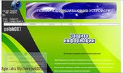 Поиск подслушивающих устройств в Харькове,  лицензия,