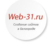 Создание сайтов,  разработка логотипов,  копирайтинг
