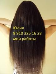 Наращивание волос.Моментальный загар за 15 мин.Кератиновое выпрямление