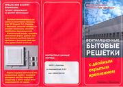 Производитель ищет представителей в Белгороде