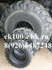 Шина 20.5-25 E3,  шина 20.5-25 L2 для фронтального погрузчика