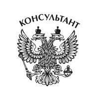 Оформление разрешения на работу для иностранных граждан
