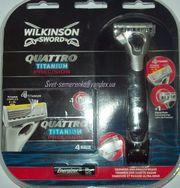 Бритва триммер Wilkinson sword Quattro titanium precision.