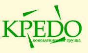 Регистрация ООО в Белгороде