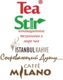 Ищем дилеров (чай и кофе из Турции)