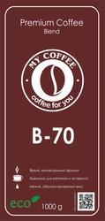 зерновой кофе свежей обжарки