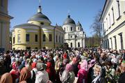 Матрона Московская + Москва 1 день автобусный тур