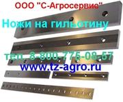 Нож к гильотине НБ3221 1080х100х25