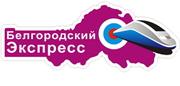 Бесплатная доска объявлений  города Белгород