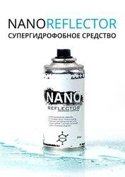 Nanoreflector в Белгороде