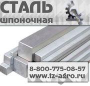 калиброванная сталь купить в балаково