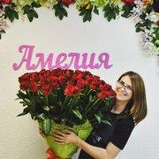 Продажа и доставка цветов по Белгороду и области