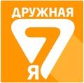 Упаковщик комплектовщик Москва