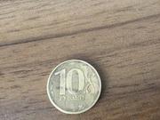 10 рублей 2012 с толстая нижней полоской в нуле
