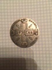 Монета серебренная Петра великого самодержавца
