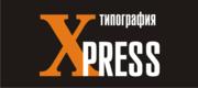 Типография Xpress. Полиграфические услуги