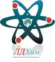 Химическое сырьё,  промышленная химия в Белгороде