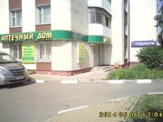 магазин торговое помещение офис
