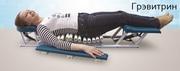 Домашний тренажер Грэвитрин - домашний для лечения и массажа спины